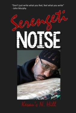 Serengeti Noise